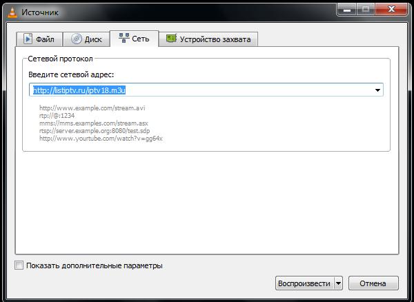украинские iptv каналы также hd в плейлистах m3u
